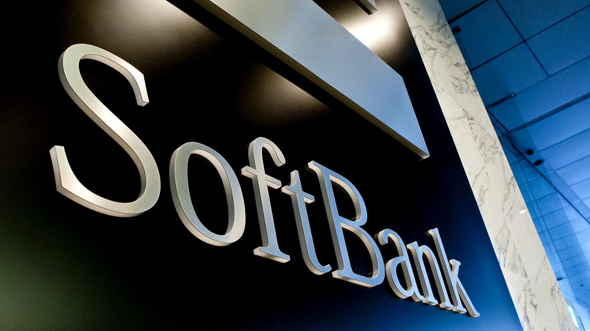 Kết quả hình ảnh cho SoftBank