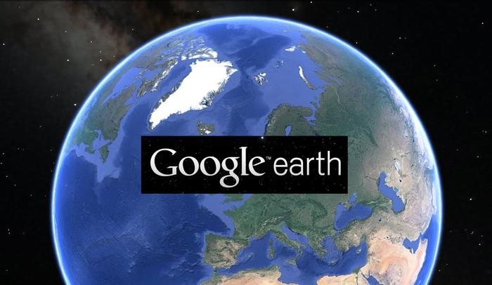 google erte